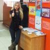 А. Герасимова 2 в преддверии выборов